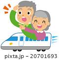 新幹線 旅行 人物のイラスト 20701693