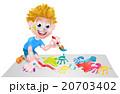 Cartoon Boy Painting With Brush 20703402