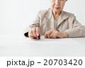 20703420