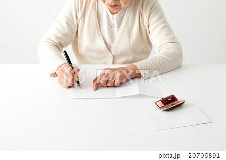 シニア女性 書類を書く 遺言状 20706891