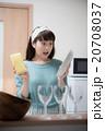 主婦 家事 20708037