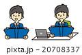 ビジネスマン【シンプルキャラ・シリーズ】 20708337
