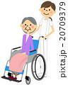 看護師 女性 車椅子のイラスト 20709379