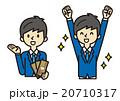 ビジネスマン【シンプルキャラ・シリーズ】 20710317