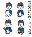 ビジネスマン【シンプルキャラ・シリーズ】 20710318