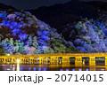 渡月橋 - 嵐山花灯路 20714015