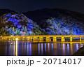 渡月橋 - 嵐山花灯路 20714017