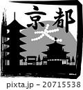 京都シルエット 四角(漢字表記) 20715538