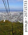 藻岩山 藻岩山ロープウェイ 札幌市街の写真 20715733