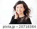 女性 ヘアスタイル 人物の写真 20716364