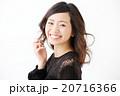 女性 ヘアスタイル 人物の写真 20716366