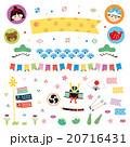 素材-こどもの日イメージ 20716431