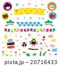 素材-こどもの日イメージ 20716433