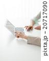 ノートパソコンを見るシニア女性とミドル女性の手 20717090