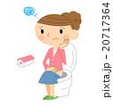 腹の不調に悩む女性 20717364