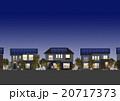 住宅立面夜景 20717373