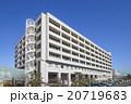 病院 20719683