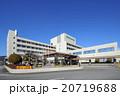 病院 20719688