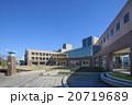 老人保健施設 20719689