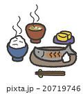 和食 朝食 晩ご飯のイラスト 20719746