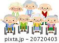 おじいさん おばあさん 年寄りのイラスト 20720403