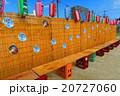 埼玉県川口市の朝日中央公園の盆踊り大会 20727060