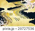 和柄 川 和のイラスト 20727536