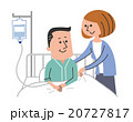 入院 患者と家族 20727817