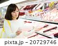 スーパー ショッピング 20729746