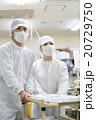 スーパー 裏方 20729750
