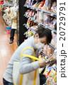 スーパー ショッピング 20729791