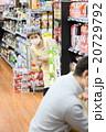 スーパー ショッピング 20729792
