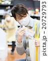 スーパー ショッピング 20729793