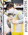 スーパー ショッピング 20729796