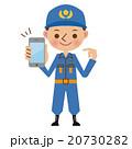 消防士 消防隊員 男性のイラスト 20730282