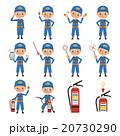 消防士・消火器のイラストセット(12種) 20730290