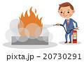 消火訓練を行うビジネスマン 20730291