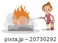 消火 消火器 消火訓練のイラスト 20730292