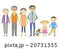 犬 三世代 家族のイラスト 20731355