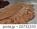 バリの木彫り 20732335