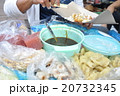 バリ島のおやつ  20732345
