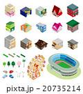 様々な建物 / 立体図 20735214