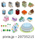 様々な建物 / 立体図 20735215