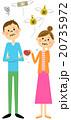 夫婦 カップル 出費のイラスト 20735972