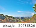 日本の絶景 20736320