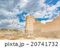 バハラ城塞(オマーン、バハラ) 20741732