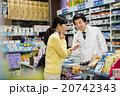 シニアスーパーマーケット 20742343