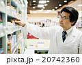 シニアスーパーマーケット 20742360