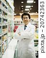 シニアスーパーマーケット 20742363