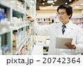 シニアスーパーマーケット 20742364